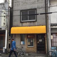 Book Cafe ホンバコの写真・動画_image_35702