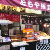 鎌倉五郎本店の写真・動画_image_37111