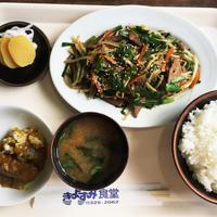 きよすみ食堂の写真・動画_image_37148