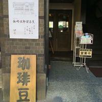 長崎二郎書店の写真・動画_image_39267
