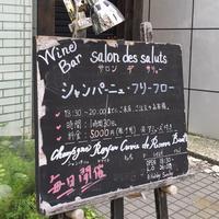 六本木の写真・動画_image_39293