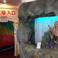 熱海ロープウェイの写真・動画_image_44813
