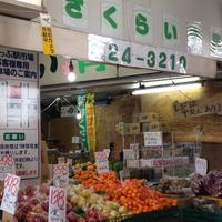 べっぷ駅市場の写真・動画_image_47019