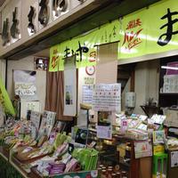 べっぷ駅市場の写真・動画_image_47021