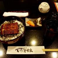 豆田町の写真・動画_image_4909