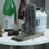 川棚温泉の写真・動画_image_52832