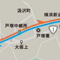 (有)古谷商事の写真・動画_image_55005