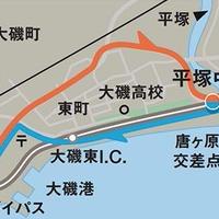 平塚中継所の写真・動画_image_55006