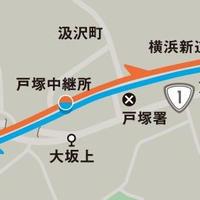 (有)古谷商事の写真・動画_image_56088