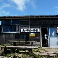 金時山山頂の写真・動画_image_5901