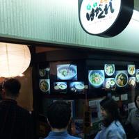 梅田はがくれ本店の写真・動画_image_59064