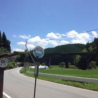 幸野川橋梁の写真・動画_image_61912