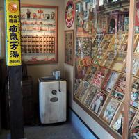 小林新聞舗本店の写真・動画_image_61990