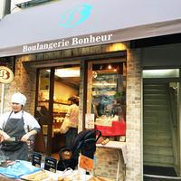 ブーランジェリー ボヌール (Boulangerie Bonheur) 三軒茶屋店の写真・動画_image_62694