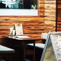 RICH GARDEN 梅田中崎町店の写真・動画_image_67241