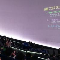 大阪市立科学館の写真・動画_image_68388