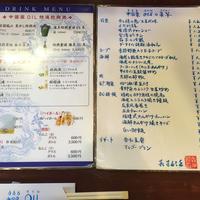 中国菜オイルの写真・動画_image_68392