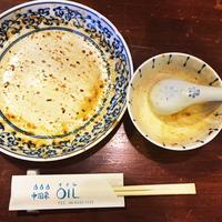 中国菜オイルの写真・動画_image_68395