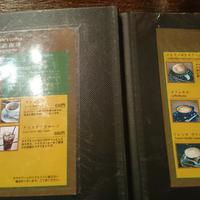Fuu Cafeの写真・動画_image_72071