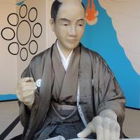 東海道伝馬館の写真・動画_image_72089