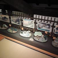 東海道伝馬館の写真・動画_image_72251