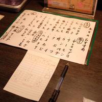 天ぷら 大吉の写真・動画_image_78867