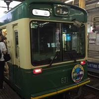 北野白梅町駅の写真・動画_image_88904