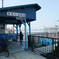 千本松渡船場の写真・動画_image_111553
