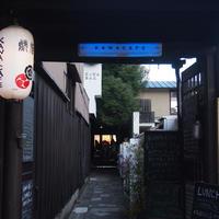 カワカフェの写真・動画_image_117487