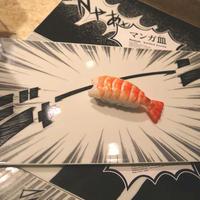 Tokyo's Tokyoの写真・動画_image_118168