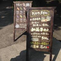 菓匠花よりの写真・動画_image_118892