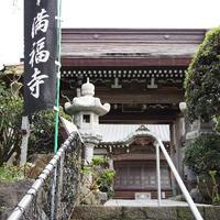 満福寺の写真・動画_image_120427
