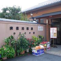 武芸川温泉の写真・動画_image_121761