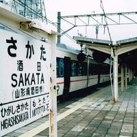 次は新潟を目指しますの写真・動画_image_122113