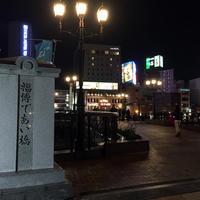 福博であい橋の写真・動画_image_135248