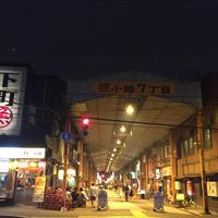 狸小路商店街の写真・動画_image_138109