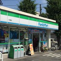 ファミリーマート大磯店の写真・動画_image_141989