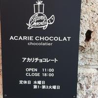 アカリチョコレートの写真・動画_image_144909