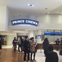 品川プリンスシネマの写真・動画_image_161902