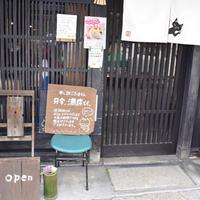 ことばのはおとの写真・動画_image_168115