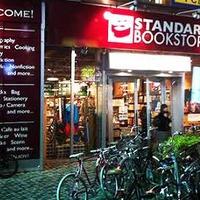 【閉店】スタンダードブックストア心斎橋(STANDARD BOOKSTORE)の写真・動画_image_168407