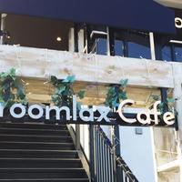 ルームラックス カフェ (roomlax Cafe)の写真・動画_image_168485