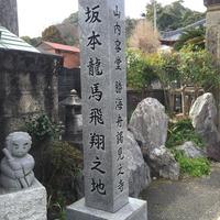 宝福寺の写真・動画_image_170708