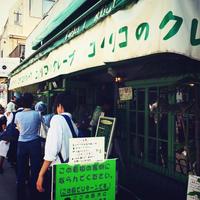 コクリコ・クレープ店の写真・動画_image_181285