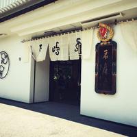 豊島屋 本店の写真・動画_image_181287