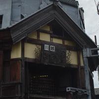 まめ屋川越店の写真・動画_image_181546