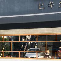 ヒキダシカフェの写真・動画_image_190111