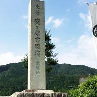 関ケ原合戦決戦地の写真・動画_image_192785