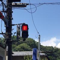 北鎌倉駅の写真・動画_image_195530