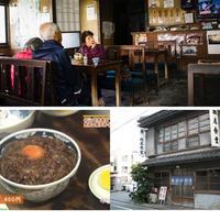 松尾食堂の写真・動画_image_196162